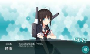 駆逐艦 時雨 建造