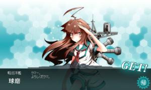 軽巡洋艦 球磨 建造