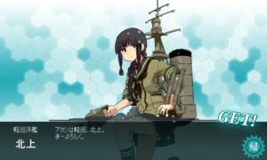 軽巡洋艦 北上 建造