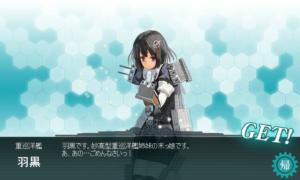 重巡洋艦 羽黒 建造