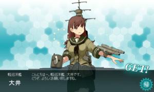 軽巡洋艦 大井 建造