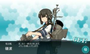 駆逐艦 磯波 建造