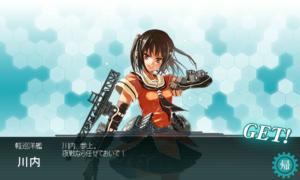 軽巡洋艦 川内 建造