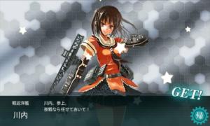 軽巡洋艦 川内 配属