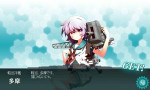 軽巡洋艦 多摩 建造
