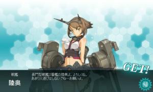 戦艦 陸奥 建造