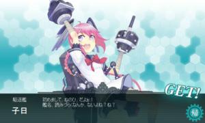 駆逐艦 子日 建造