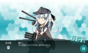 駆逐艦 響 建造