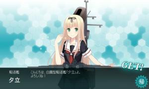 駆逐艦 夕立 建造