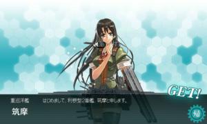 重巡洋艦 筑摩 建造