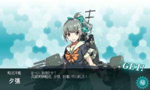 軽巡洋艦 夕張 建造