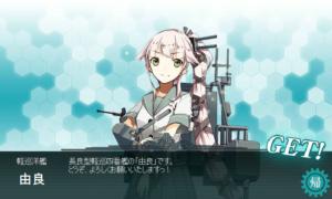 軽巡洋艦 由良 建造