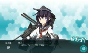 駆逐艦 暁 建造
