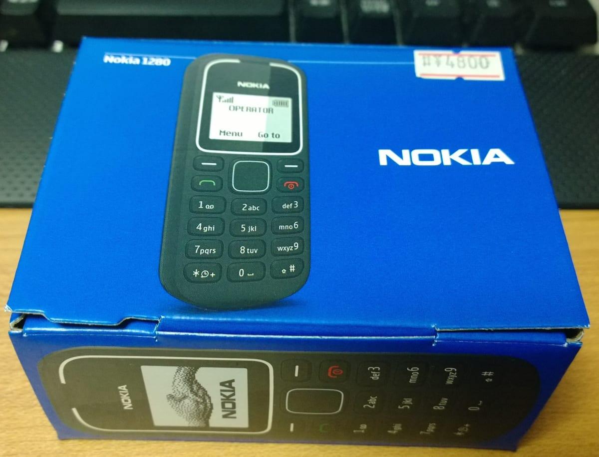 Nokia1280_Package