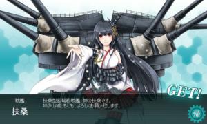 戦艦 扶桑 建造
