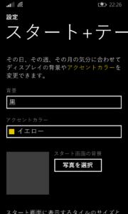 wp_ss_20140414_0163