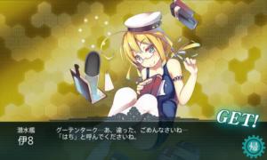 潜水艦 伊8 建造