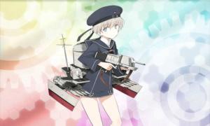 駆逐艦 Z1改