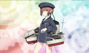 駆逐艦 Z3改