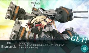 戦艦 Bismarck 建造