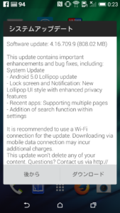 HTC one(M8) Lolipop update