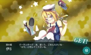 潜水艦 伊8 配属