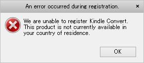 KindleConvert_error