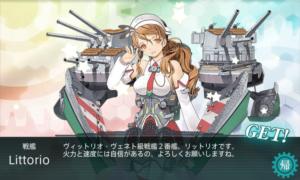 戦艦 Littorio 配属