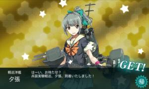 軽巡洋艦 夕張 配属