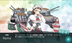 戦艦 Roma 配属