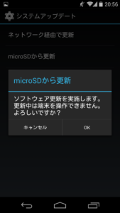 DMC-CM1 LoliPop Update Start!