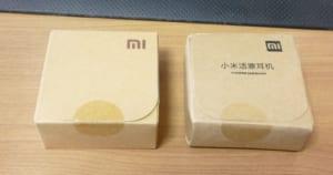 Xiaomi Piston2 外箱比較