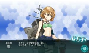 駆逐艦 朧 建造