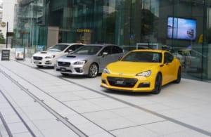 スバルエビスビル1階 スバル自動車展示