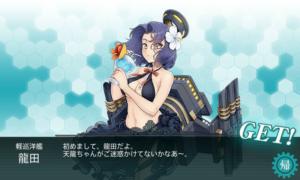 軽巡洋艦 龍田 建造