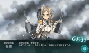 練習巡洋艦 香取 建造