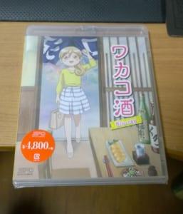 ワカコ酒 Blu-Ray