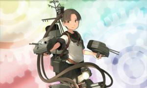 駆逐艦 綾波改二