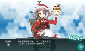 駆逐艦 漣 建造