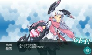 駆逐艦 叢雲 建造