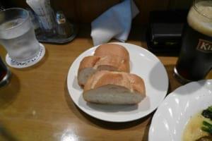シーフードアメリカンソース(サラダ付) 1400円のパン